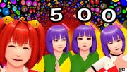 500枚目【そばかす式】