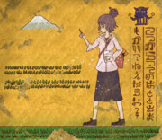 【壁画】茶畑と富士山