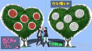 リズミック風薔薇の木【OMF10】