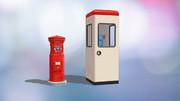 丹頂型電話ボックスと丸型ポスト