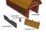 【MMD-OMF10】bst20200505舟屋と海苔と砂防ダム