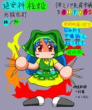 パワ体袿姫