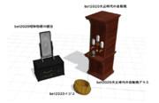 【MMD-OMF10】bst20200505大正自販機とイジコ