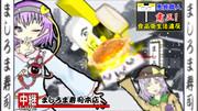ミスターSUSHIっ子・虚偽報道編「ボリュームガッツリ風評被害!アツアツお鍋SUSHI」