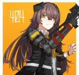 UMP45 MOD