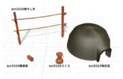 【MMD-OMF10】bst20200506陶芸物干し鰹節