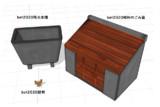 【MMD-OMF10】bst20200506昭和のゴミ箱と錠前