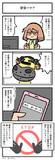 新型コロナ(ひろこみっくす-208)