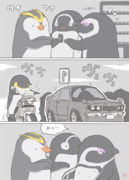 エンペラーじゃないペンギン10 反応