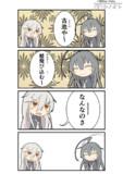 きくみかの4コマ③