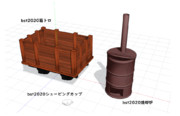 【MMD-OMF10】bst20200506箱トロと焼却炉