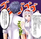 翔鶴さんの純情物語