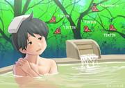 小鳥のさえずりを聞きながら温泉に入る最上