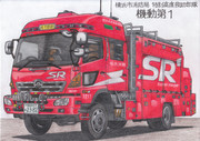 横浜市消防局 機動第1