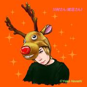 クリスマスオンラインライブの蛇足さん