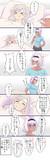 むさカイ漫画4