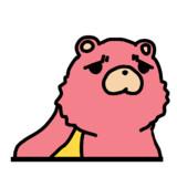Party Bear.gif