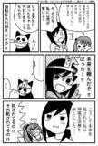 託される想い(ひとりぼっちの○○生活+三ツ星カラーズ二次創作)