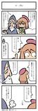ロープレ(ひろこみっくす-209)