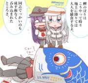 恐怖の鯉のぼり