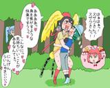 鳥のフレンズと抱きしめ合うキュルル