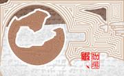 「珈琲 100」※線画・彩・おむ08916