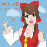 NEL姉貴1