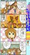 ミリシタ四コマ『Bigバルーン◎』