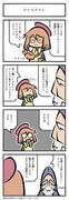 ファイファン(ひろこみっくす-210)