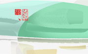 「お茶と甘味 11」※透過効果・彩・おむ08917