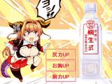 『飲むタイプ朝ココ』