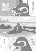 エンペラーじゃないペンギン11 暑