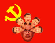 Communist Party of China WHO