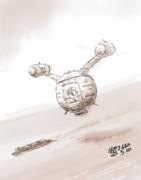 球連邦艦隊外宇宙航行戦闘艦「球磨」