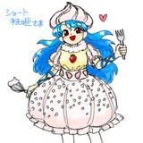 ショート袿姫さま