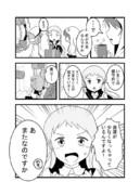 しれーかん電改 1-3