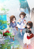 お出かけ三姉妹