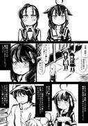 満潮型駆逐艦満潮46