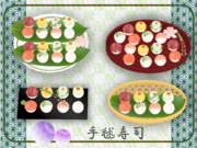 手毬寿司v0.9