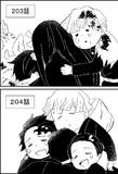 鬼滅本誌ネタバレ2