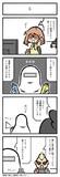 G(ひろこみっくす-211)