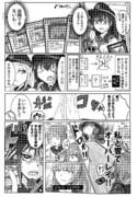 卓上デュエリスト熊野リメイク3