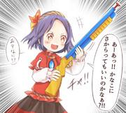 おもちゃのショットガン持ってイキってる神奈子ちゃん