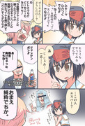 本田K佑とジャンケンをする伊13ちゃん漫画