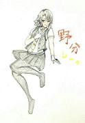 野分さんとお絵描き練習2