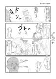 ウチの秘書艦 ダイドーちゃん編2