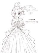 小松未可子様、ご結婚おめでとうございます
