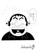 【仮面ライダーゼロワン】負のシンギュラリティに達した飛電其雄