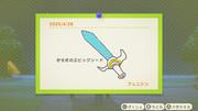 あつ森の掲示板でフォートナイトスカイの剣、奇跡のエピックソードを描いてみた