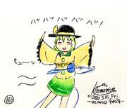 514ちゃんの喜びの舞